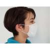 Mascherina antibatterica NO-DROPLET - Vendita in confezione da 10pz